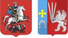 Логотип компании Администрация поселения Мосрентген