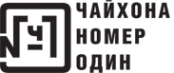 Логотип компании Чайхона №1