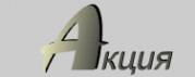 Логотип компании Антикварная лавка в Калашном
