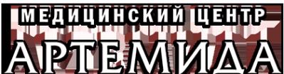 Логотип компании АРТЕМИДА