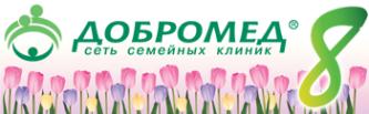 Логотип компании Добромед