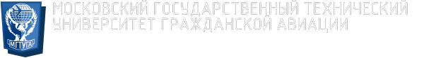 Логотип компании Московский государственный технический университет гражданской авиации