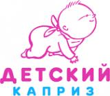 Логотип компании Детский каприз