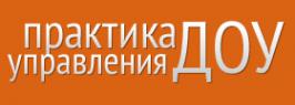 Логотип компании Практика управления ДОУ