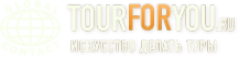Логотип компании Глобал Контакт