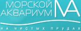 Логотип компании Морской аквариум