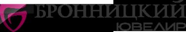 Логотип компании Бронницкий Ювелир
