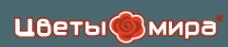 Логотип компании Цветы мира