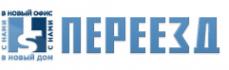 Логотип компании Логистика-Сервис