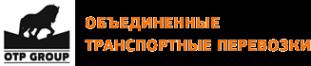 Логотип компании ОТП-Групп