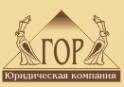 Логотип компании ГОР