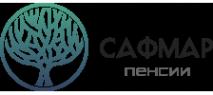 Логотип компании Сафмар пенсии