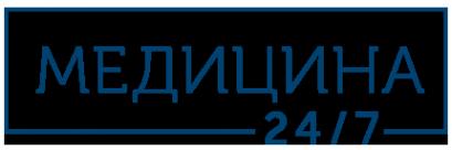 Логотип компании Медицина 24  7