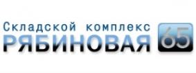 Логотип компании Складской комплекс «Рябиновая 65»