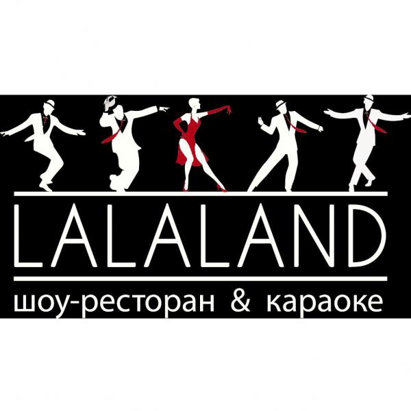 Логотип компании La La Land шоу ресторан и караоке