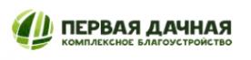 Логотип компании Первая дачная