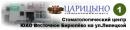 logo-2280907-moskva.png