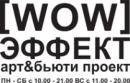 logo-2283334-moskva.png