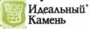 logo-2393765-moskva.png