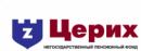 logo-2447801-moskva.png
