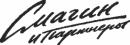 logo-2448711-moskva.png