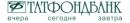 logo-2452186-moskva.png