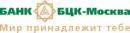 logo-2452364-moskva.png
