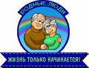 logo-2635894-moskva.png