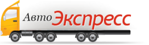 Логотип компании АвтоЭкспресс