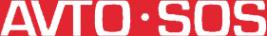 Логотип компании АвтоSos