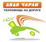 Логотип компании Evakuiruem.ru