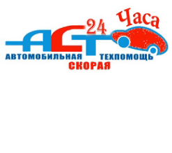 Логотип компании АВТО-ОГНА