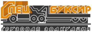 Логотип компании СпецБуксир