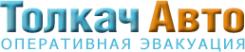Логотип компании Толкач-Авто