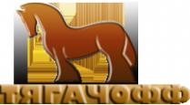 Логотип компании ТЯГАЧОФФ