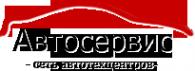 Логотип компании Комтрансавто