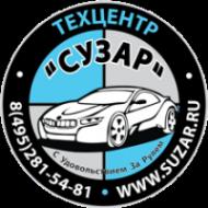Логотип компании СУЗАР
