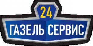 Логотип компании Автотехцентр