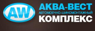 Логотип компании Аква-Вест