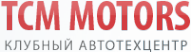 Логотип компании ТСМ Моторс