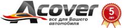 Логотип компании Acover