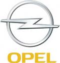 Логотип компании Опель-Алтуфьево