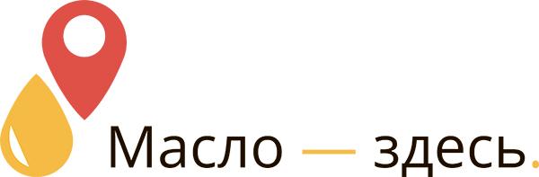 Логотип компании Масло-здесь