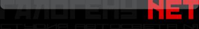 Логотип компании Галогену нет