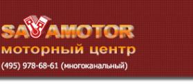 Логотип компании Savamotor