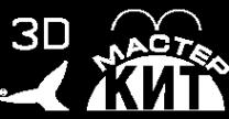 Логотип компании Даджет