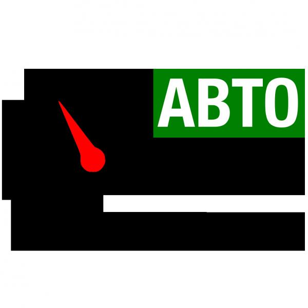 Логотип компании Авто 60 минут