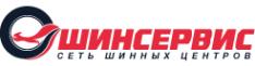 Логотип компании Шинсервис