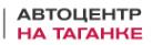 Логотип компании Автоцентр