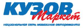 Логотип компании Кузов